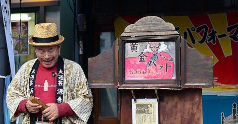 Image traditionnelle d'un kamishibai au Japon
